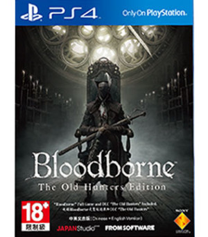 PS4-Bloodborne-The-Old-Hunters-Edition