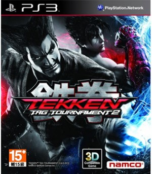 PS3-Tekken Tag Tournament 2