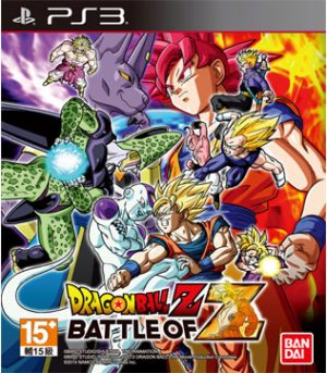 PS3-Dragon Ball Z Battle of Z
